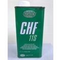 【小皮機油】Pentosin CHF 11S 合成長效方向機油 VW BENZ BMW AUDI FORD VOLVO