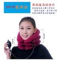 。清倉。三管三層全絨 充氣式頭枕 充氣式頸托 充氣式頸枕