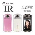 Casio EX-TR80 / TR750 贈TCC4000TW美髮膠原蛋白整髮梳