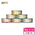 【Daily Delight 爵士貓吧】《真愛鮮肉餐》主食罐 80g(12罐組)