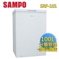 SAMPO聲寶100L上掀式冷凍櫃SRF-101