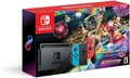(Local Set) Nintendo Switch Console System Bundle /w Mario Kart 8 Deluxe