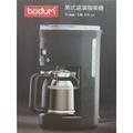 全聯bodum美式濾滴咖啡機