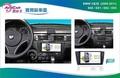 弘群專改ACECAR 奧斯卡BMW-E90-2005年-9吋 安卓機