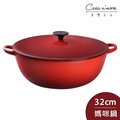 Le Creuset 媽咪鍋 鑄鐵鍋 炒鍋 燉鍋 湯鍋 32cm 櫻桃紅 法國製