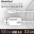 PhotoFast Photo Backup Cable USB3.0 32G 隨身相本線型隨身碟