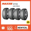 Maxxis AT700 245/70R16