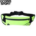 【GCOMM】GCOMM SPORT 多功能收納音樂防汗水運動腰包 螢光綠(GCOMM SPORT 運動腰包)