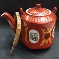 大同福壽系列 大 手提茶壺 全新 限量一個