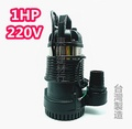 PT-400 【1HP 220V】 水泵浦  抽水馬達 抽水馬達 沉水泵浦 沉水馬達 汙水泵浦