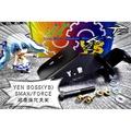 卡亂亂賣 YB 車台強化支架 避震上座強化支架 強化 避震 SMAX S妹 FORCE 155