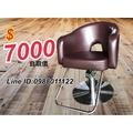 全新美髮椅。不鏽鋼款下殺價、油壓升降,直逼二手