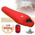 【露營趣】中和安坑 OUTDOOR CAMP OC-17026-03 加大人型羽絨睡袋 FP700+ 登山睡袋 露營睡袋 自助旅行留學打工