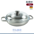 (Gm78+Fw60) 德國 WMF 五星28cm雙耳平底鍋加WMF康寧蓋 (兩件組) Gourmet Plus