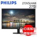 PHILIPS 273V5LHAB 27型HDMI寬螢幕 液晶顯示器 (內建喇叭)