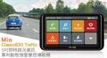 Mio Classic630 Traffic 5吋即時路況資訊-專利動態預警聲控導航機+硬殼包