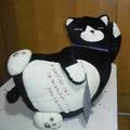日系抱枕◇kusuguru shippo◇睡眠貓咪《黑色》 - 舒適抱枕/靠墊