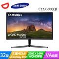 SAMSUNG三星 C32JG50QQE 32型 VA曲面 WQHD高解析144Hz更新率螢幕