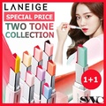 1+1 ★SPECIAL PRICE ★ LANEIGE TWO TONE TINT LIP BAR /Two Tone Lip Bar /Two Shadow bar