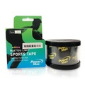 PowerMax 肌內效貼布/肌能貼/運動貼布/給力貼(單捲)-能量版 酷黑色