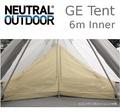 Neutral Outdoor GE 6.0 專用內掛帳 NT-TE09 台北山水