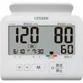 CITIZEN星辰 手臂式電子血壓計CZ-CHU302,登錄三年保固,來店價1900