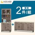 ASSARI-麥汀娜仿石面2.7尺餐櫃二件組(全組+5.3尺下座)