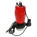 MITSUROMAR ปั๊มน้ำไฟฟ้าไดโว่ QDX550