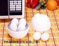微波保鮮盒 咕咕雞造型微波蒸蛋器