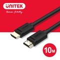 UNITEK 優越者 1.4版HDMI高畫質數位傳輸線10M