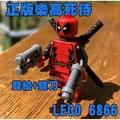 蝦皮運費299優惠_【芒果樂高】 Lego 6866【 死侍 Deadpool 人偶 +雙刀+雙槍 】原版 正版 全新