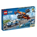 【LEGO樂高】城市系列 60209 航警鑽石搶劫戰