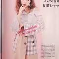 《東京趴趴買 日本代購》VIVI4月號REDYAZEL拼接格紋裙