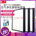 3m 空气净化器滤网滤芯静电驻极滤网KJEA200E/66/68滤网MFAF200-1 MFAF200-1
