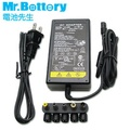 [電池先生]12V/4A 電源供應器(充電器)