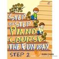 【小新樂器館】鋼琴初階N2.(Step by step) 【適合幼兒邊學習英文邊練習指法的教材】