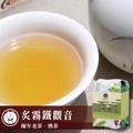 【台灣茶人】手採高山鐵觀音(150/包x4)