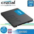 美光 BX500 SSD 固態硬碟 240GB SATA3 2.5吋 Crucial 240G 〔含稅-公司貨〕