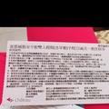 台南夏都安平館(已過期,可抵房價4388喔!)