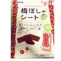 日本ifactory 梅片140g (特大包裝)