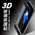 GOOGLE PIXEL 3 XL 3D曲面滿版 9H防爆鋼化玻璃保護貼 (黑色)