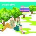 燕式跳水俱樂部-爆米花 & 愛我的老媽 CD