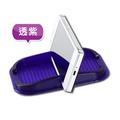 車用收納系列 多功能置物防滑墊+手機架(透紫)