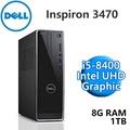 DELL Inspiron 3470-R1506STW (i5-8400/8G DDR4/1TB/UHD/一年保)
