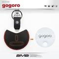 【滿額送項圈】Gogoro 1 Gogoro 2 Delight Gogoro plus 電動機車 鑰匙包 感應鑰匙皮套