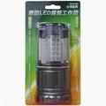樂勁LED露營工作燈FGP-502