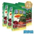 100%日本北寄貝殼-天然蔬果除菌粉5盒