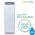 Coway 綠淨力立式空氣清淨機 AP-1216L
