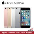 【福利機】Apple iPhone 6S Plus 64GB  5.5吋智慧型手機