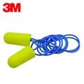 3M 311-1250 High Noise Reduction Bullet Earphone with Line/Sleep/Learning/Ear Plug